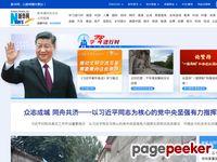 Preview of xinhuanet.com