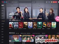 Preview of youku.com